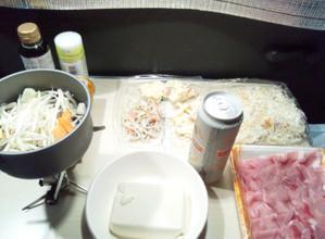 Dinner1